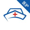 凤凰好护士医护版v1.0.7 最新版