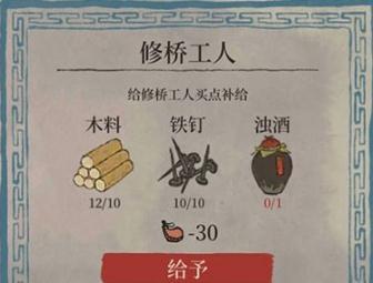 江南百景图浊酒要怎么获得 浊酒获取方法介绍