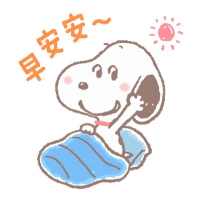 早安表情包可爱搞笑大全 早安微信表情包萌