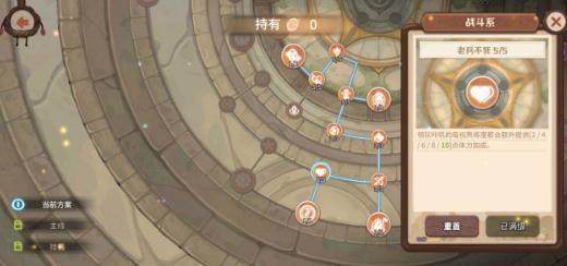 咔叽探险队地下城如何自动挂机 地下城挂机攻略