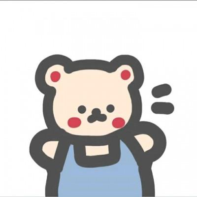 卡通小熊简笔画情头一对 愿你每天都有好运气