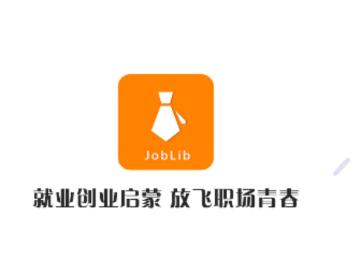 就业创业宝典app