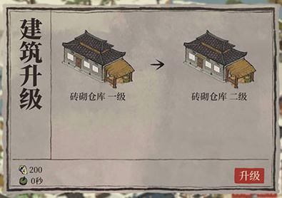 江南百景图仓库建多少个最好 仓库怎么升级划算