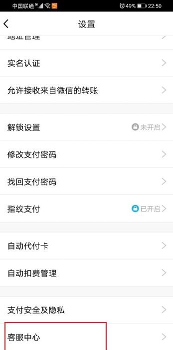 图片[4]-QQ实名认证解除方法-飞享资源网