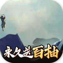 闪将三国华为版v1.0.4 最新版