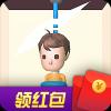 救救财神爷红包版v2.0.2 安卓版