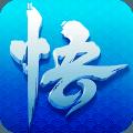 少年悟空传百抽版v1.2.1 最新版