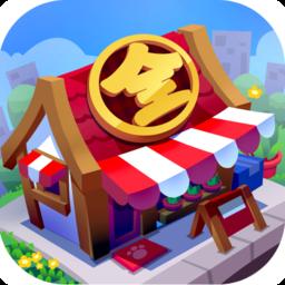 玩乐小羊 v1.1.1 最新版