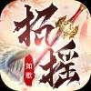 招摇如歌Tiktok版v4.1.0 newest版