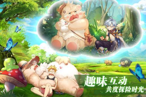 彩虹物语国际服v1.2.8.30 海外版