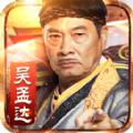 达叔传奇HD版v1.0.1 最新版