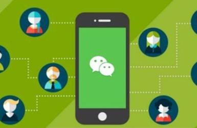 企业微信和个人微信可以互通吗 企业微信和个人微信怎么互通
