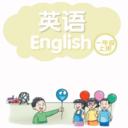 译林小学英语一年级上册教案v2.2.23 最新版