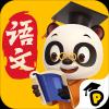熊cat 语文appv20.3.6 official版