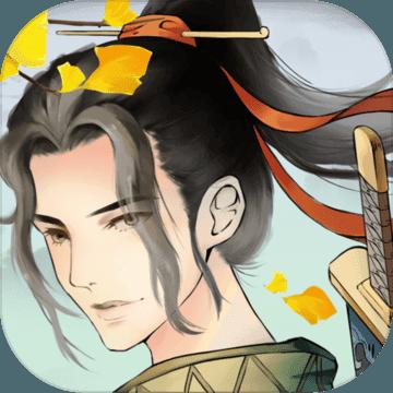 少侠与江湖破解版v1.58.3 内购修改版