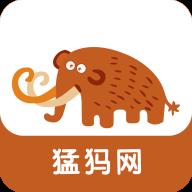猛犸网appv1.0.3 最新版