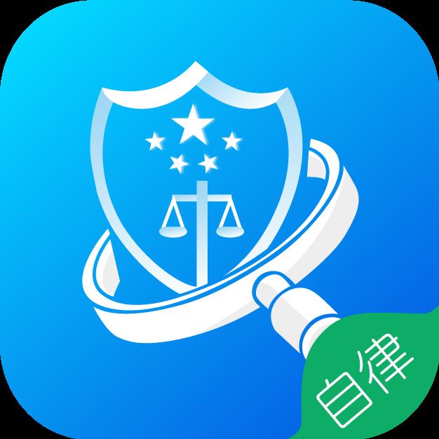 校园食品自律appv1.3.4 官方版