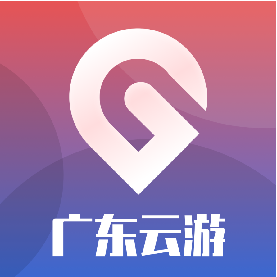云旅游appv1.0.0 手机版