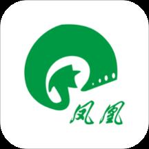 西夏智农v1.0.0 最新版