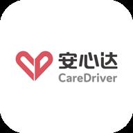 安心达appv1.0.0.3 最新版