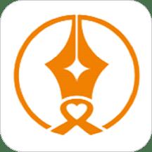 学支联appv1.6.0 最新版