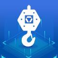 徐工起重在线appv1.2.5 最新版
