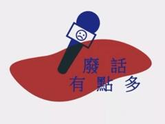friend圈�车袼邓�大全  newest个性说说Funny 有originality