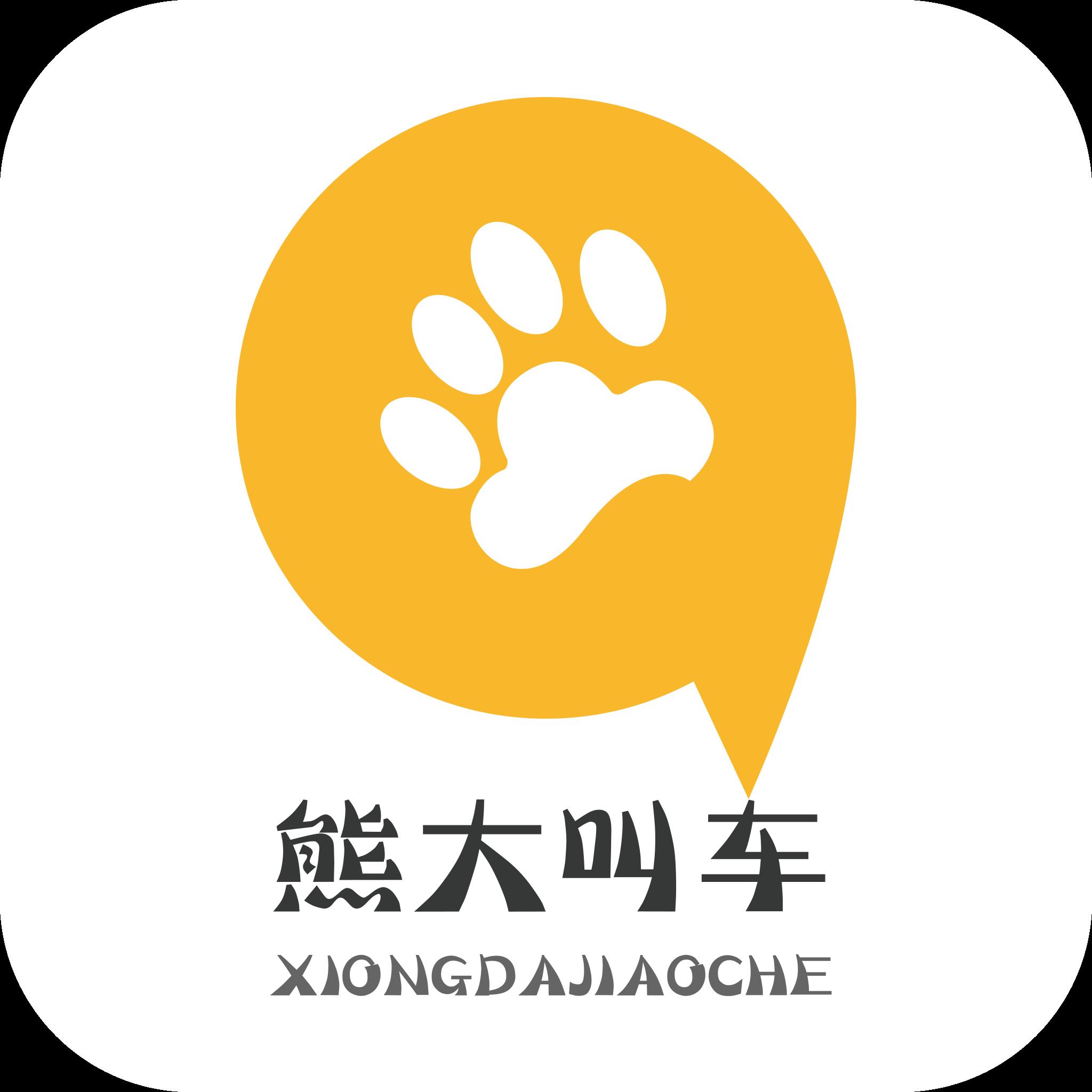 熊大叫车司机端安卓版下载-熊大叫车司机端appv1.1 最新版