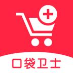 口袋卫士appv1.1.38 最新版