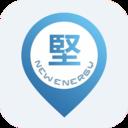 坚信新能源充电服务v1.0.3 最新版