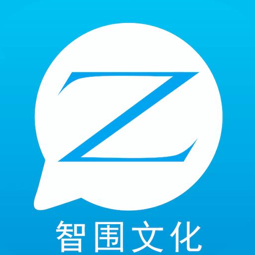 智围app(学习社区)v1.0.0 最新版