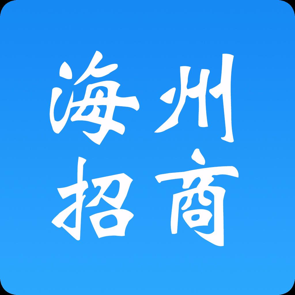 海州招商v1.1.7 最新版
