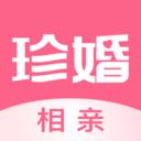 珍婚v2.3.5.1 免费版
