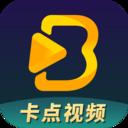 卡点视频制作Bgerv2.0.0.19 免费版