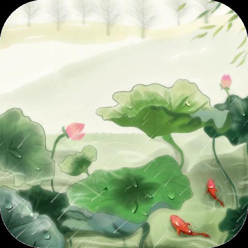 极限生存游戏v4.5.0 最新正版