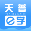 天普教育v1.2.2 安卓版