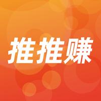 推推赚ios版v1.1.5 iPhone版