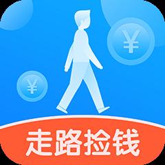 走路捡钱appv1.0.0 赚钱版