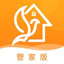 燕寓管家v1.0.10 安卓版