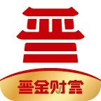 晋金财富appv1.1.7 最新版