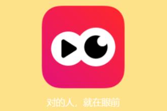 陌陌对眼app是什么 对眼app怎么玩