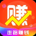 走路赚钱宝appv1.9.5 最新版