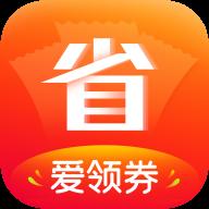 爱领券商城v1.0.0 安卓版