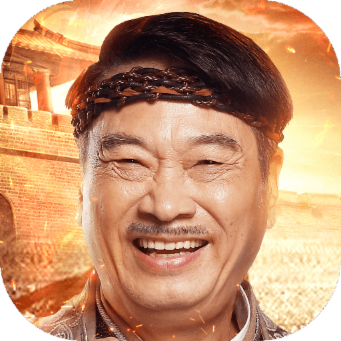 达叔回收版游戏v1.0.1 官方版