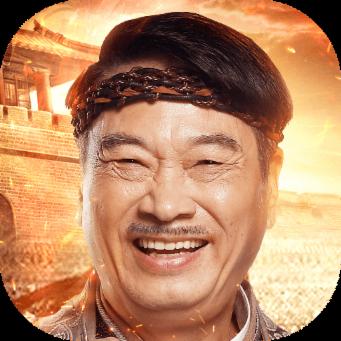达叔回收版九游版v1.0.1 安卓版