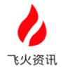 飞火资讯appv1.0 newest版