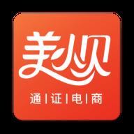 美小贝appv1.0.0 最新版