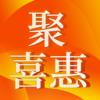 聚喜惠v1.0.0 手机版