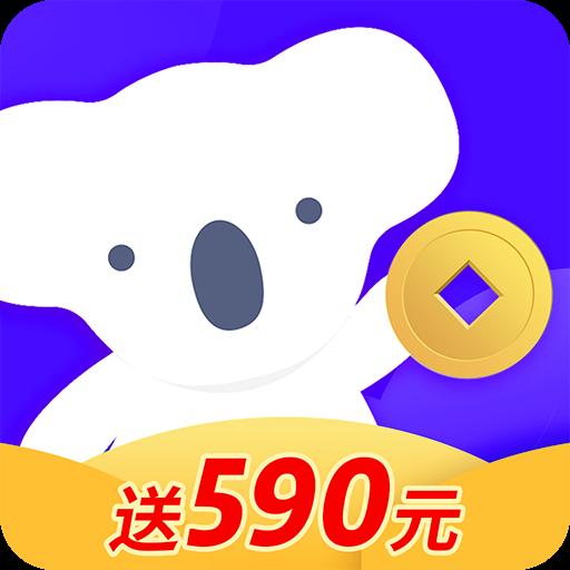 考拉智投appv1.1.6 官方版