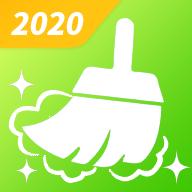 快捷清理appv1.0 最新版